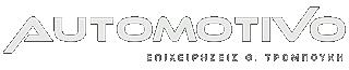 logo_automotivo-renault-net-inv